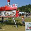 笠間の陶炎祭