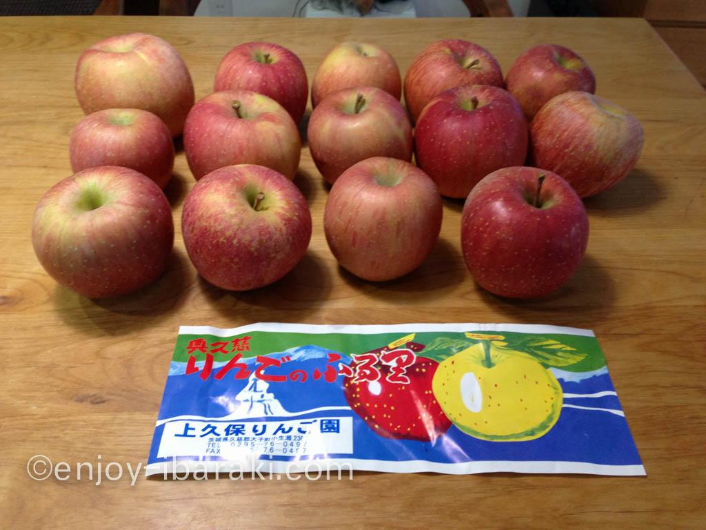 収穫したりんご達