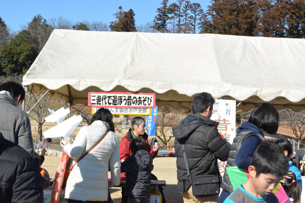 takoagematsuri201504