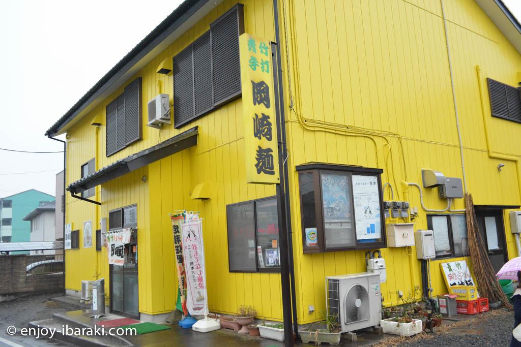 佐野ラーメン 岡崎麺