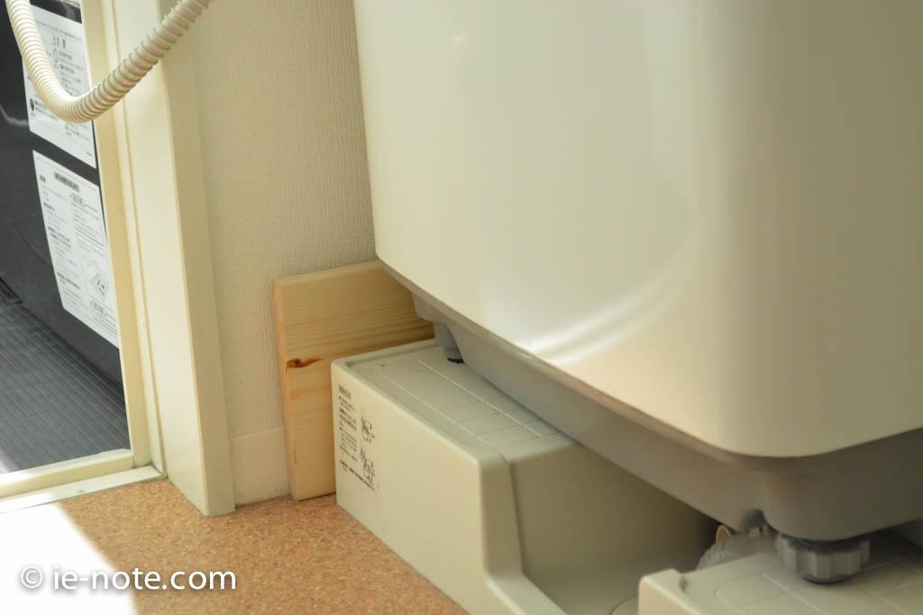 洗濯機パンカバー