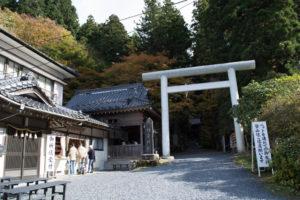 御岩神社に行ってきました。