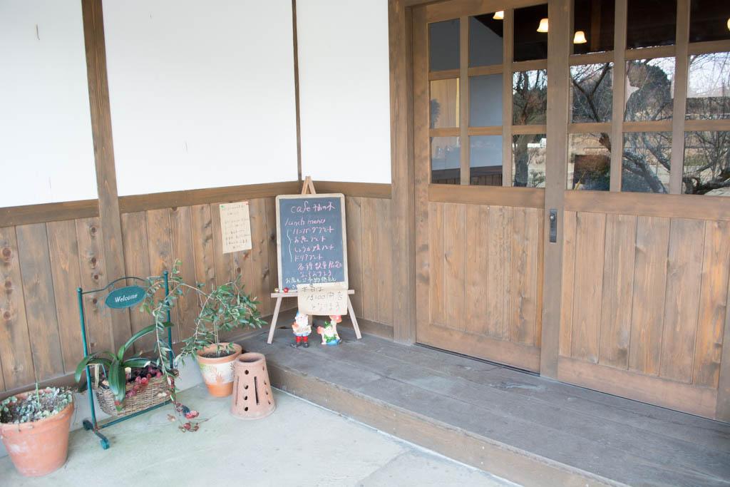 cafe柚の木
