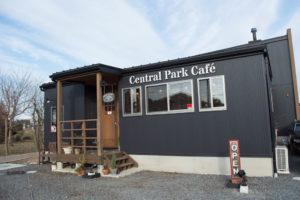 セントラルパークカフェ