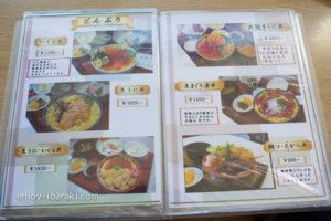 小名浜市場食堂のメニュー