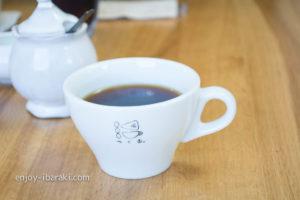 カフェつくる。の珈琲