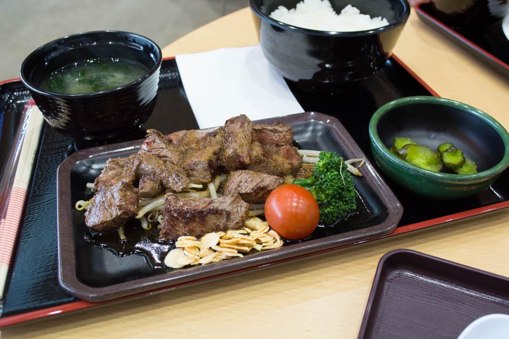 かわプラザ 瑞穂牛サイコロステーキ定食