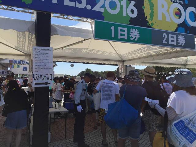ロックインフェスティバル2016ひたちなか 入場口 チケットをリストバンドに交換