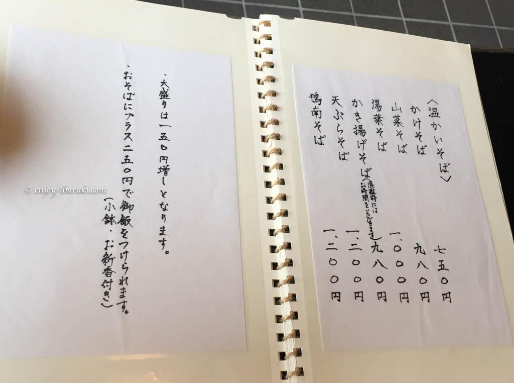 nagayamon10