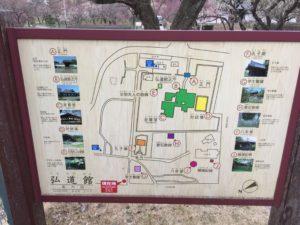 弘道館案内図