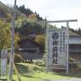 関東有数のパワースポット御岩神社・御岩山に行ってきました。(日立市)